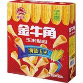 《喜年來》金牛角玉米點心 家庭號 海鹽玉米(60g*2包/ 盒)