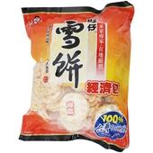 《旺旺》雪餅經濟包(350g/包)