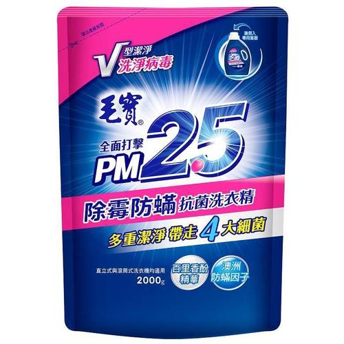 毛寶 除蹣抗菌洗衣精環保補充包(2000ml/包)