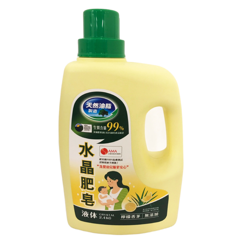 《南僑》水晶肥皂液体(2.4kg/瓶)