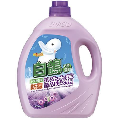 白鴿 防霉抗菌洗衣精(天然香蜂草3500gm/瓶)