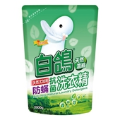 《白鴿》防蹣抗菌濃縮洗衣精-補充包(天然尤加利2000g/ 包)