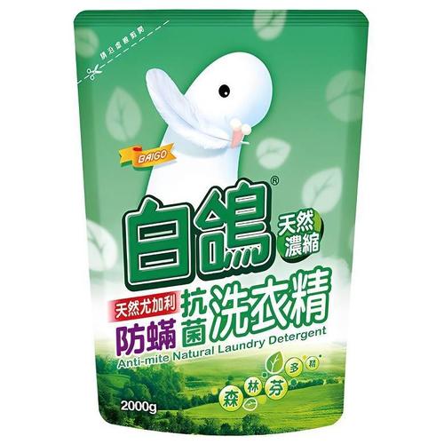白鴿 防蹣抗菌濃縮洗衣精-補充包(天然尤加利2000g/包)