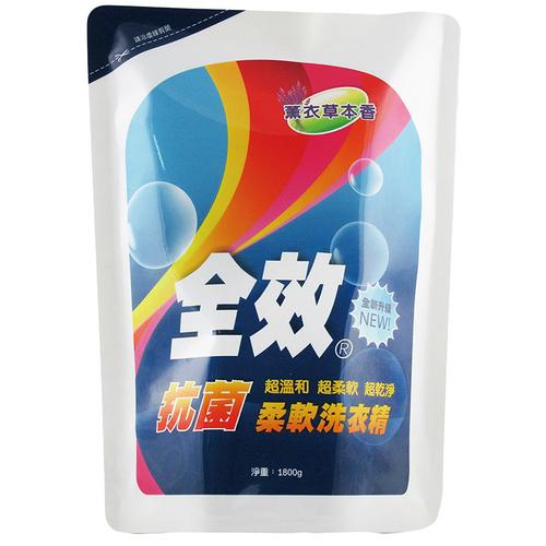 全效 抗菌柔軟洗衣精補充包-薰衣草本香(1800g/包)