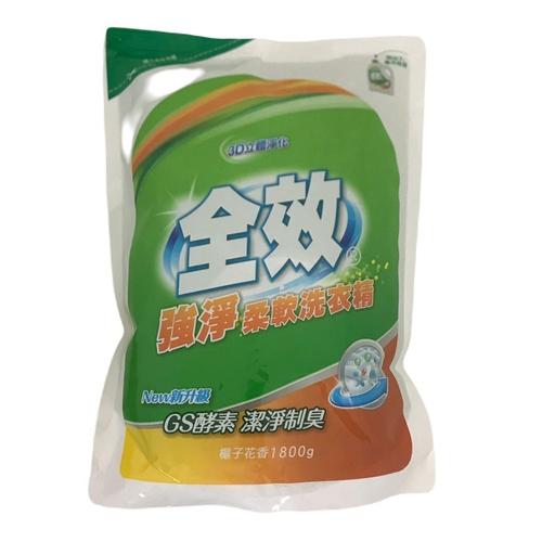 全效 強淨柔軟洗衣精補充包-梔子花香(1800g/包)