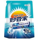 《妙管家》濃縮洗衣精補充包-抗菌(2000g)