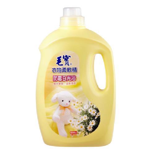 毛寶 衣物柔軟精-防霉日光浴(3200ml/瓶)