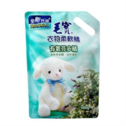 毛寶 衣物柔軟精補充包-有氧芬多精(1900g/包)