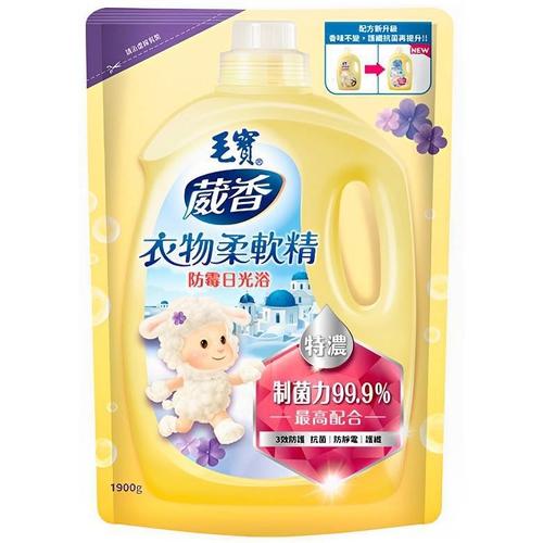 毛寶 衣物柔軟精補充包-防霉日光浴(1900g/包)
