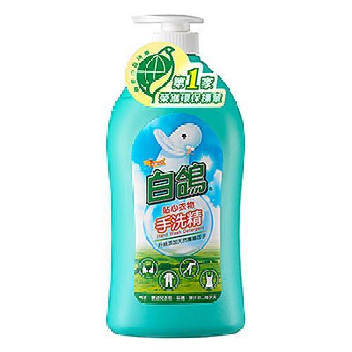 白鴿 貼心衣物手洗精(1000ml/瓶)