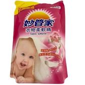 《妙管家》衣物柔軟精-玫瑰花香(補充包)2000cc/包