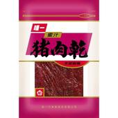 《唯一》蜜汁豬肉乾(130g/包)