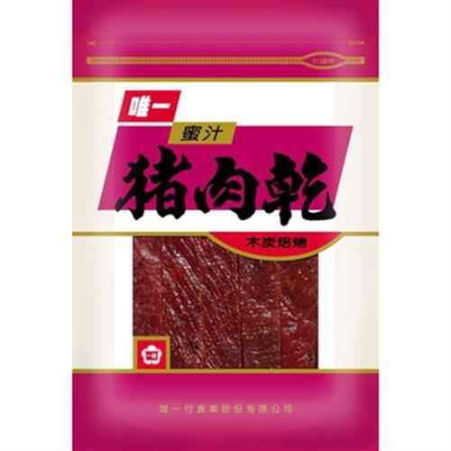 唯一 蜜汁豬肉乾(130g/包)