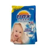 《妙管家》衣物柔軟精-淡雅清香(補充包)(2000cc/包)