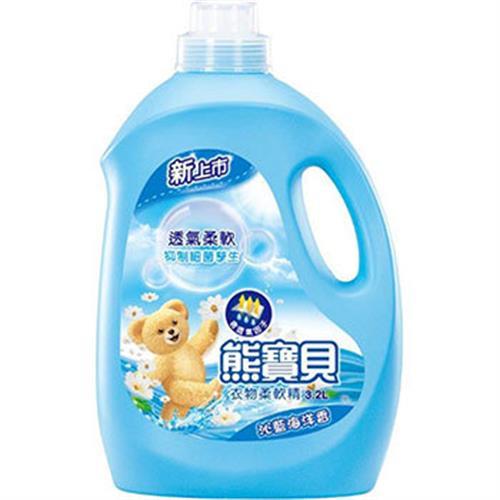 熊寶貝 衣物柔軟精沁藍海洋香(3200ml/瓶)