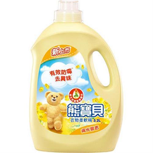 熊寶貝 衣物柔軟精陽光馨香(3200ml/瓶)