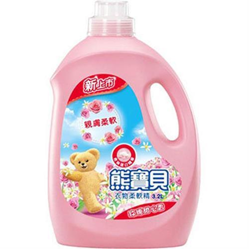 熊寶貝 衣物柔軟精玫瑰甜心香(3200ml/瓶)
