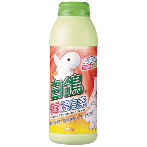 白鴿 殺菌漂白素(1000g/瓶)