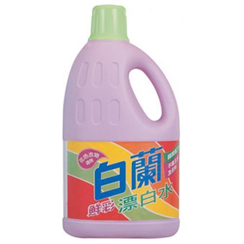 白蘭 鮮彩漂白水(2000ml/瓶)