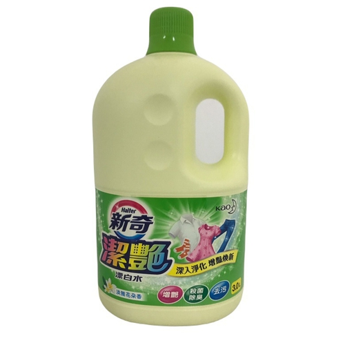 《新奇》潔艷漂白水(3L/瓶)