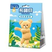 《熊寶貝》衣物香氛袋-清新晨露香(7g*3片/盒)