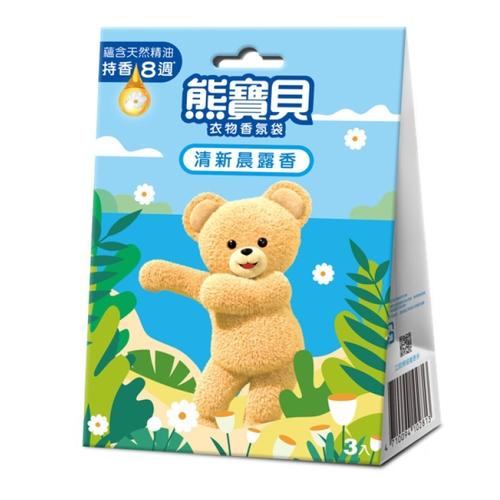 熊寶貝 衣物香氛袋-清新晨露香(7g*3片/盒)