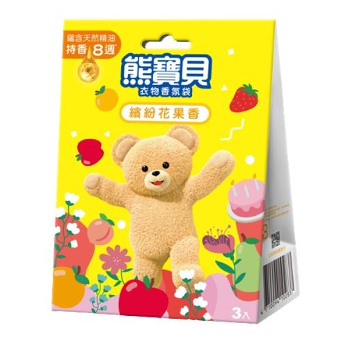 熊寶貝 衣物香氛袋-繽紛花果香(7g*3片/盒)
