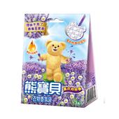 《熊寶貝》衣物香氛袋-薰衣沁林香(7公克*3入/盒)