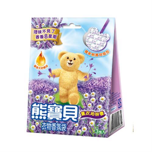 熊寶貝 衣物香氛袋-薰衣沁林香(7公克*3入/盒)