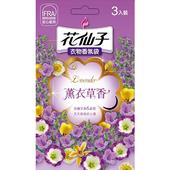 《花仙子》衣物香氛袋-薰衣草10g*3入/盒 $33