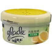《滿庭香》消臭海棉-檸檬(200g/罐)
