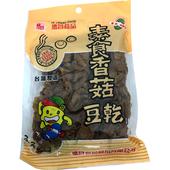 《德昌》素食香菇豆乾(350g/包)