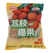《晶晶》荔枝椰果(400g/包)