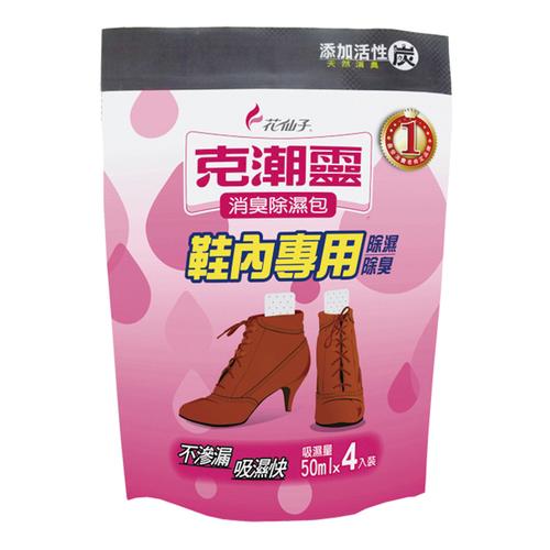 克潮靈 備長炭消臭除濕包(35g-4包)