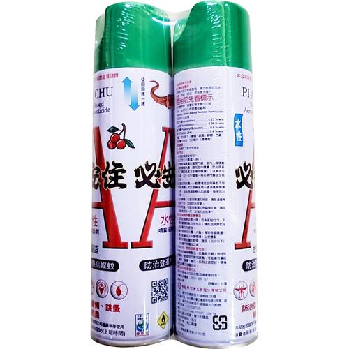 《必安住》水性殺蟲劑(550ml*2罐/組)