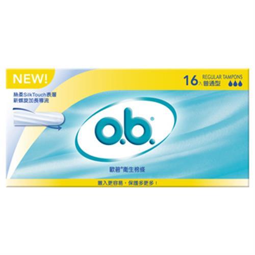 OB歐碧 衛生棉條-普通型(16入*2)