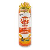 《歐護》噴霧式防蚊液(6oz/瓶)