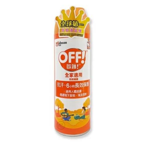 歐護 噴霧式防蚊液(6oz/瓶)
