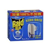 《Raid雷達》液體電蚊香-組裝(20ml/組)
