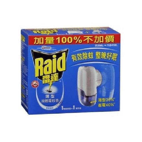 Raid雷達 液體電蚊香-組裝(20ml/組)