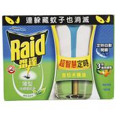 《Raid雷達》液體電蚊香-松木香組裝(薄型)(40毫升/組)