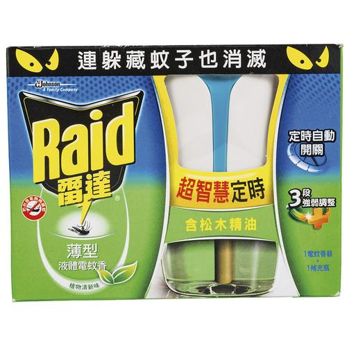 Raid雷達 液體電蚊香-松木香組裝(薄型)(40毫升/組)