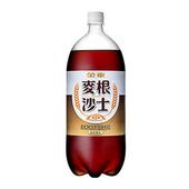 《金車》麥根沙士(2000ml/瓶)