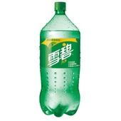 《雪碧》汽水(2000ml/瓶)