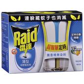 《Raid雷達》液體電蚊香組-無味(定時型)(40毫升/組)