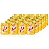 《維他露P》汽水(250ml*24罐/箱)