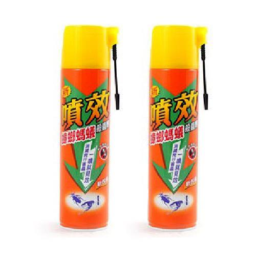 《噴效》蟑螂螞蟻殺蟲劑(600ml*2瓶/組)