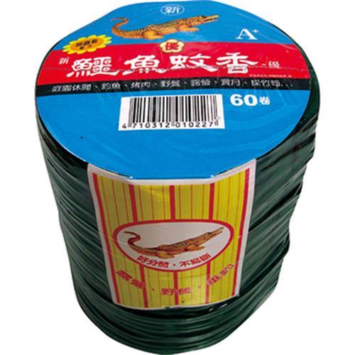 鱷魚 蚊香經濟包(60卷/包)