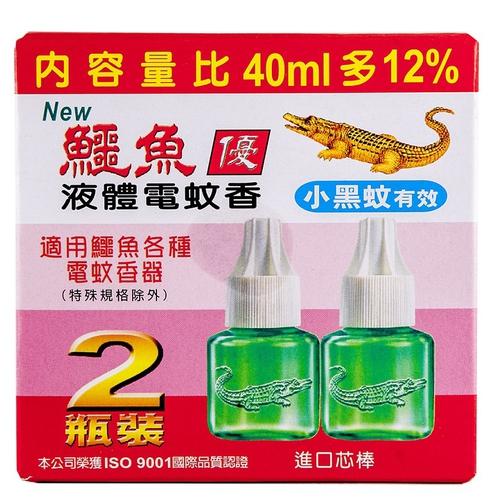 鱷魚 液體電蚊香液(45ml*2罐/盒)