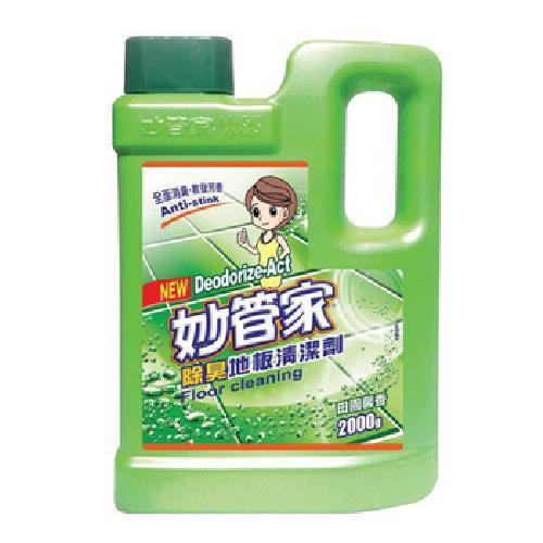 《妙管家》除臭地板清潔劑-田園馨香(2000g/瓶)
